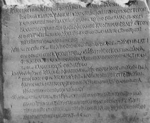 Roma, Isola Tiberina, lastra marmorea con testi di sanationes. M. Guarducci, L'epigrafia greca dalle origini al tardo impero, Roma 1987, pag. 306, fig. 101.